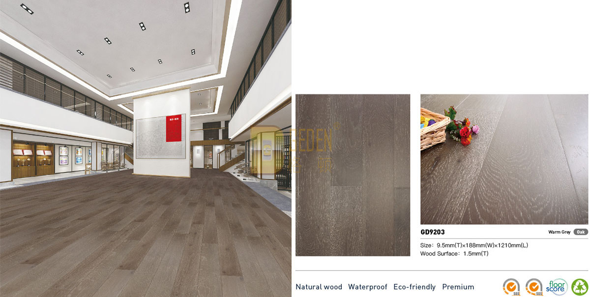 防水实木地板 GD9203