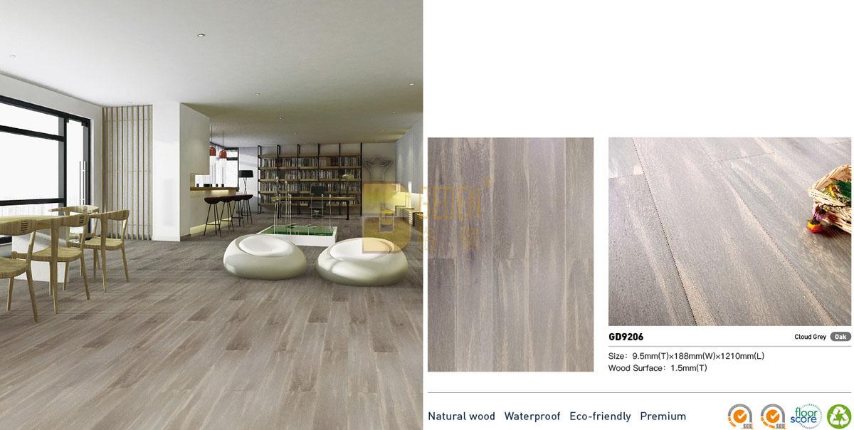 防水实木地板 GD9206